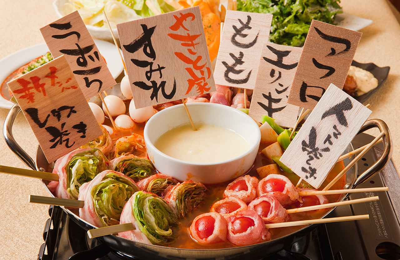 """画像1: 焼き鳥なのに""""串""""焼かない!?『すみれのチーズ串鍋』"""