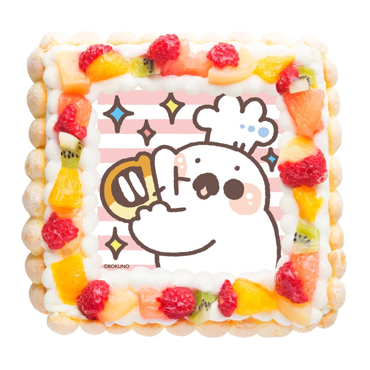 画像3: マシュマロアザラシ「マロくん」がケーキに!
