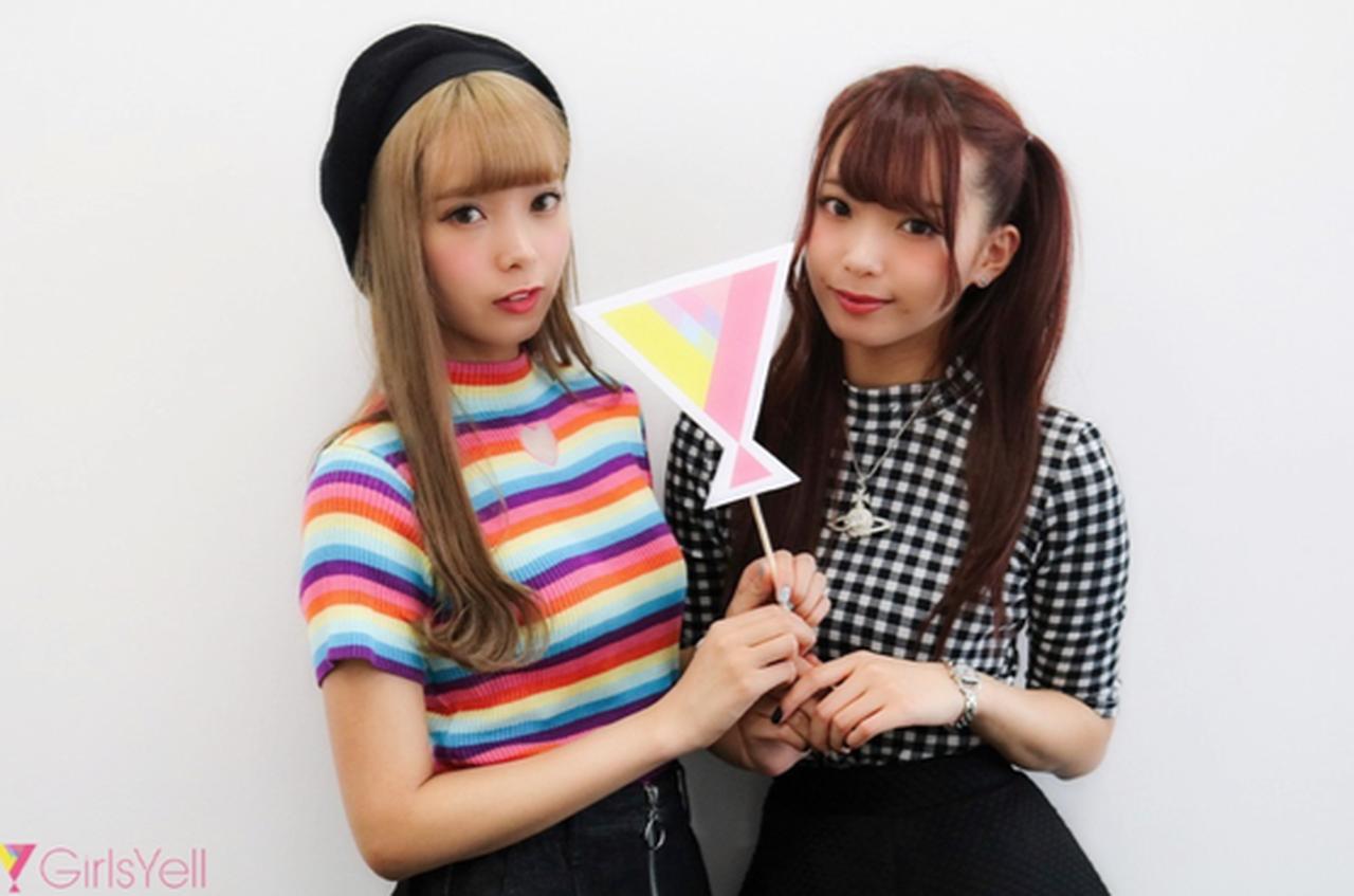 画像: mimmamとは・・・ 姉mamと妹mimのリアル双子ユニット。 アーティストデビューも果たし、ネット上で『可愛すぎる 双子』として注目を浴びる最もホットな22歳。