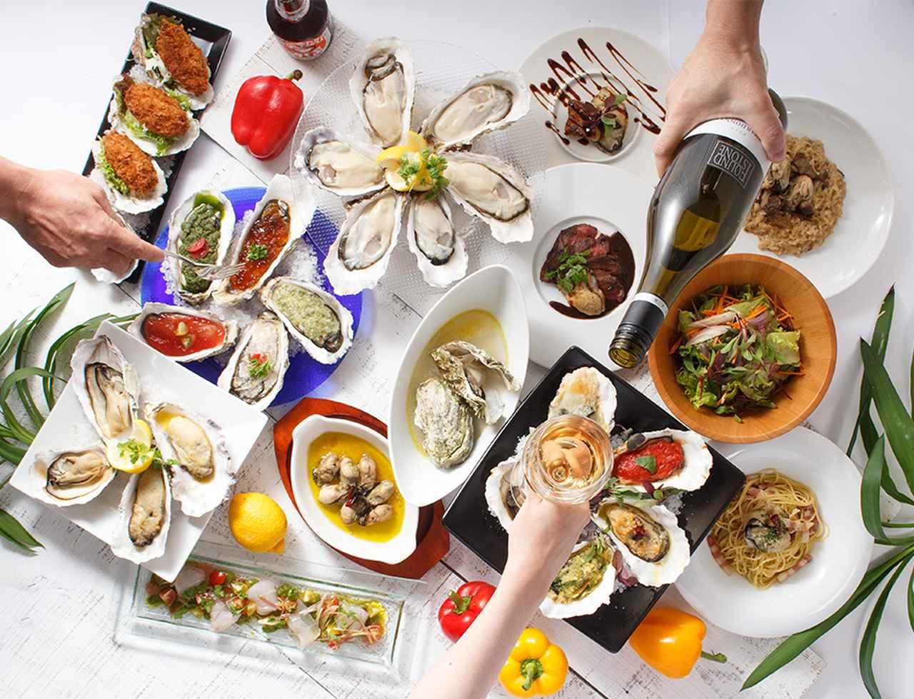 画像3: 生牡蠣・カキフライなど人気牡蠣料理18品含むオイスターバーの30品のテーブルオーダーバイキング!