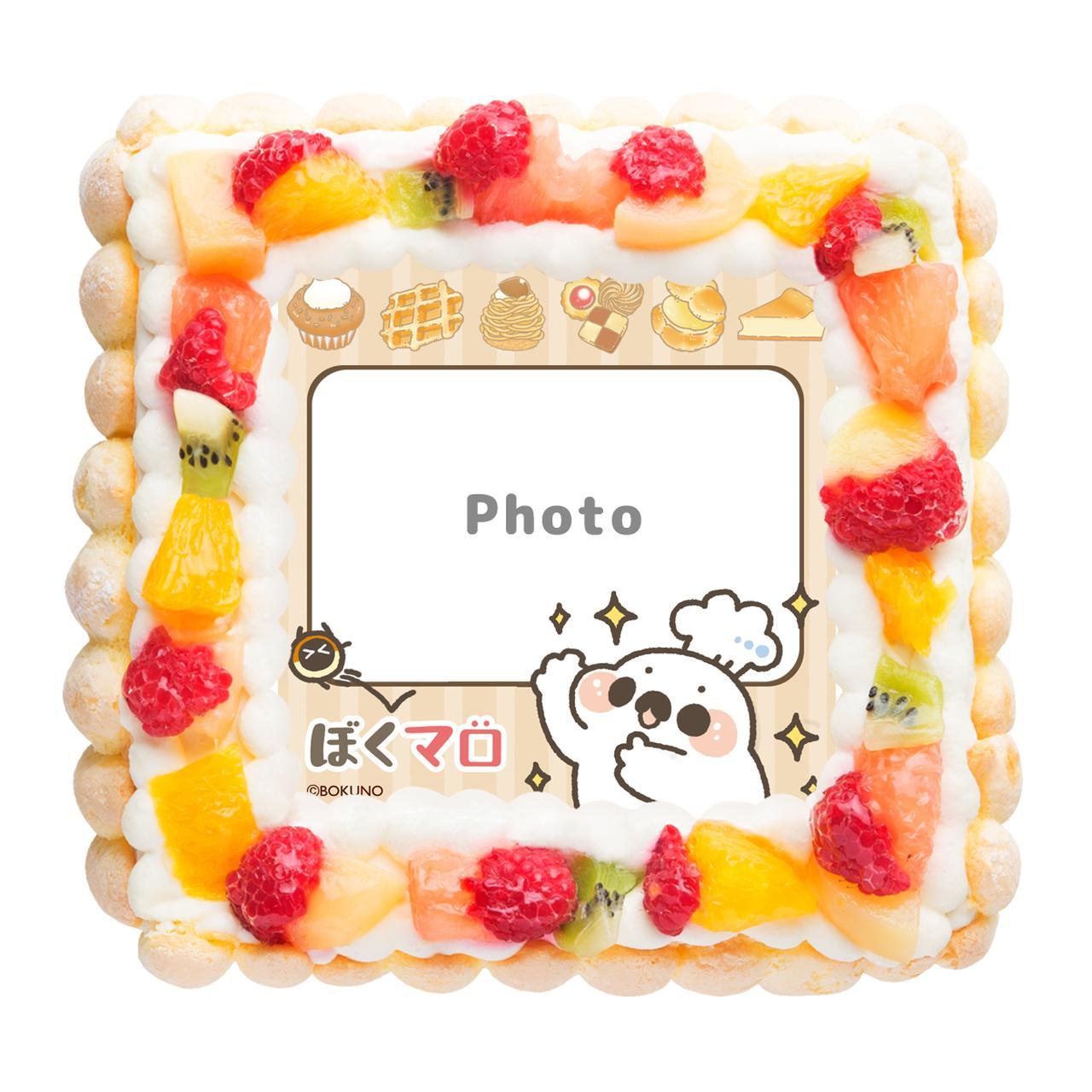 画像5: マシュマロアザラシ「マロくん」がケーキに!