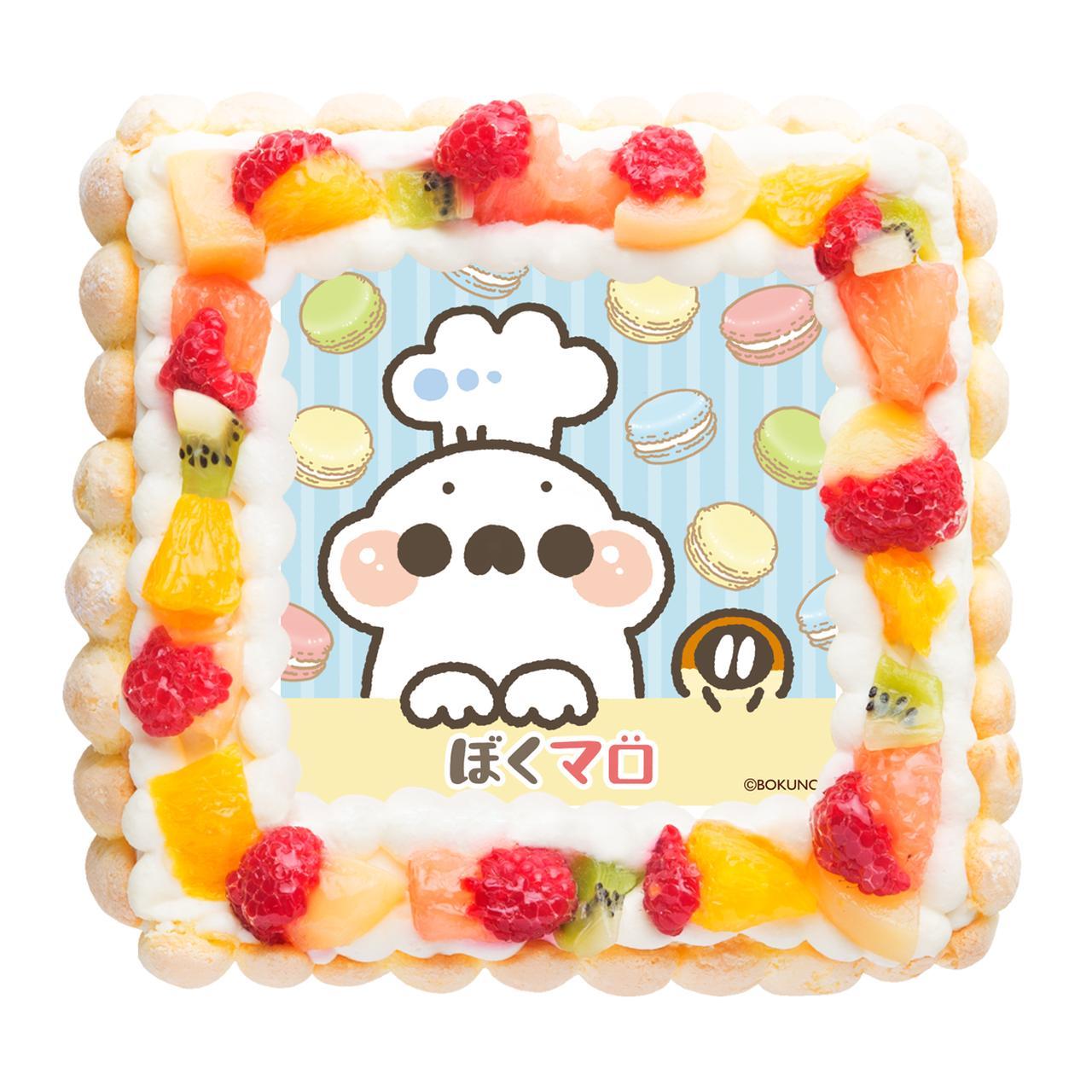 画像2: マシュマロアザラシ「マロくん」がケーキに!