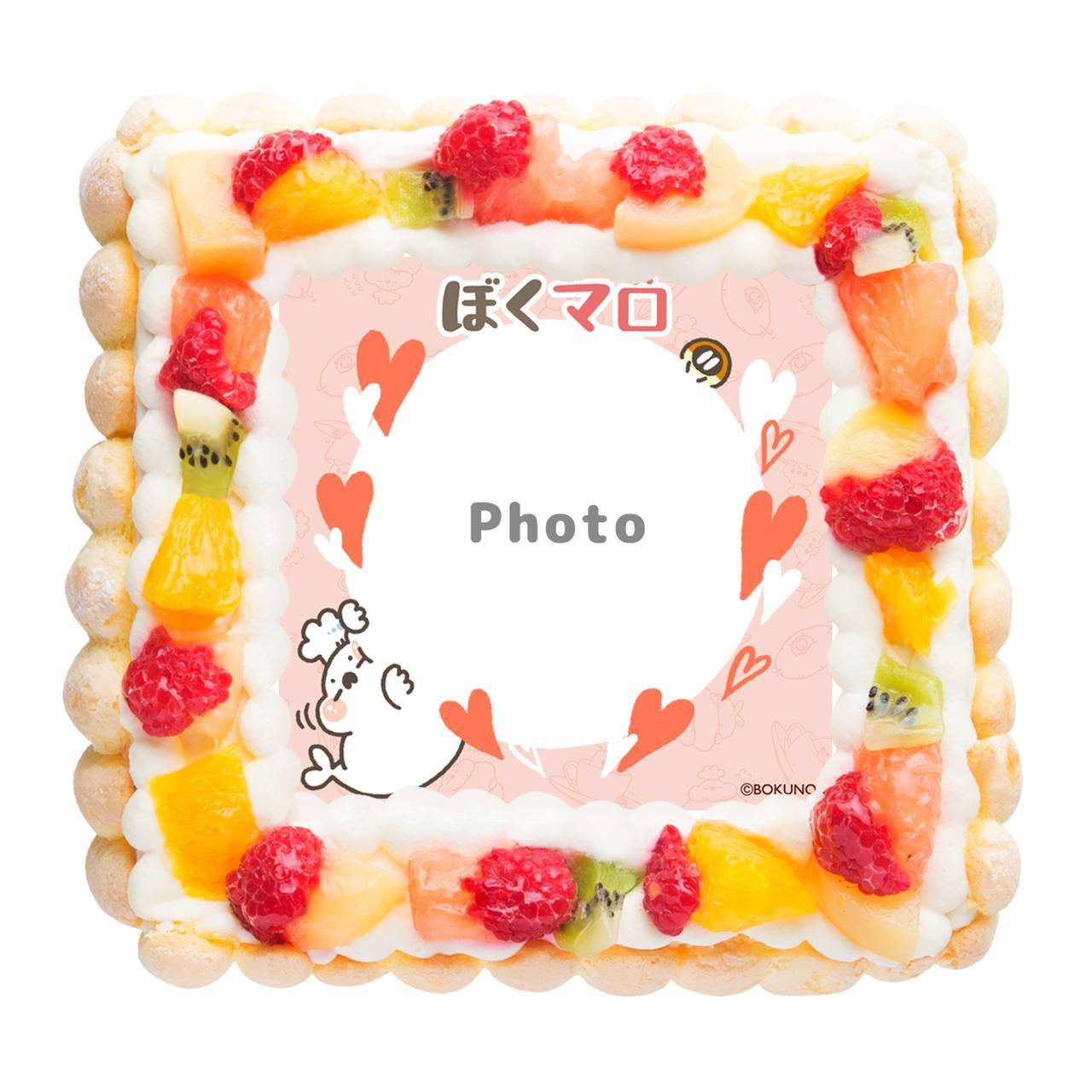 画像6: マシュマロアザラシ「マロくん」がケーキに!