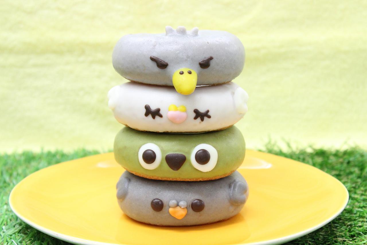 画像: 上から「ハシビロコウのハシビロコウくん」¥300、「鳩のポッポちゃん(白)」¥280、 「めじろのめじろちゃん」¥300、「鳩のポッポちゃん(グレー)」¥280