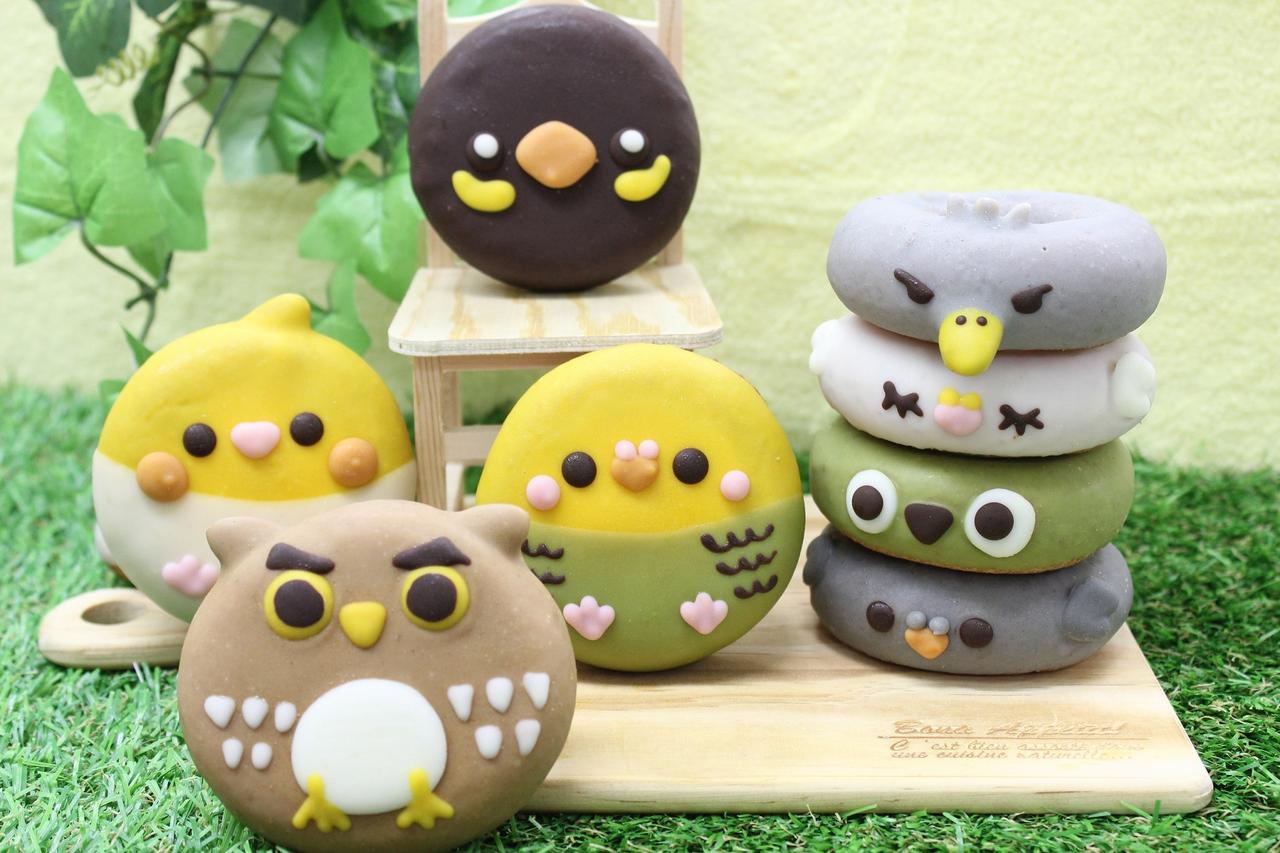画像: 「イクミママのどうぶつドーナツ!」の『鳥まつり』