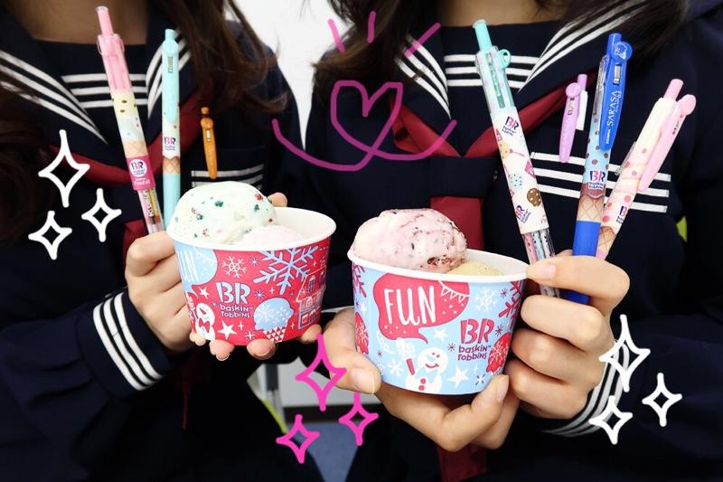 画像1: あま~いアイスクリームのデザインでテンションMAX!