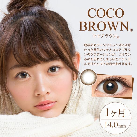 画像: 「フォーリンアイズ×美学生図鑑」!日本初の日本製カラコンと美男美女大学生を集めた人気サイトがコラボ