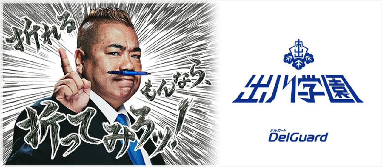 画像: ZEBRA   ゼブラ株式会社   ボールペン・シャープペン・マーカー筆記具全般