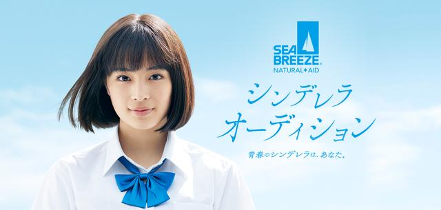 画像1: audition.seabreezeweb.com