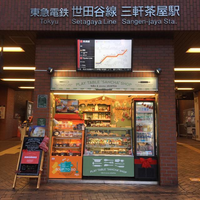 画像4: 三軒茶屋エリア人気店のシュトレン全6種お試しサイズで限定販売!