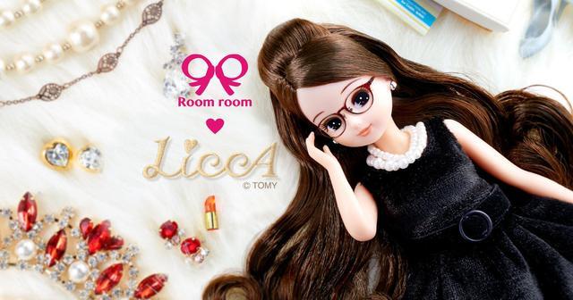 画像: 【New collection】Room room × LiccAコラボフレームの第2弾 2016年12月16日発売!!