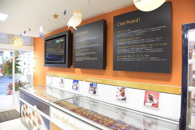 画像5: 【取材レポ】フランスのオーガニックスーパー「Bio c'Bon」が麻布十番にオープン!