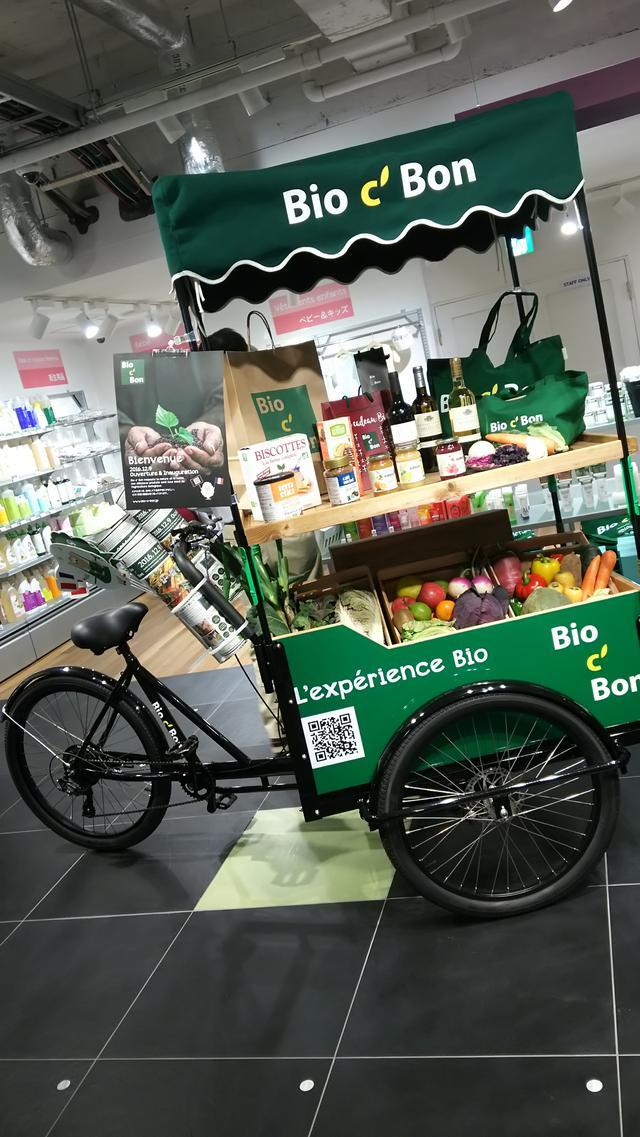 画像1: 【取材レポ】フランスのオーガニックスーパー「Bio c'Bon」が麻布十番にオープン!