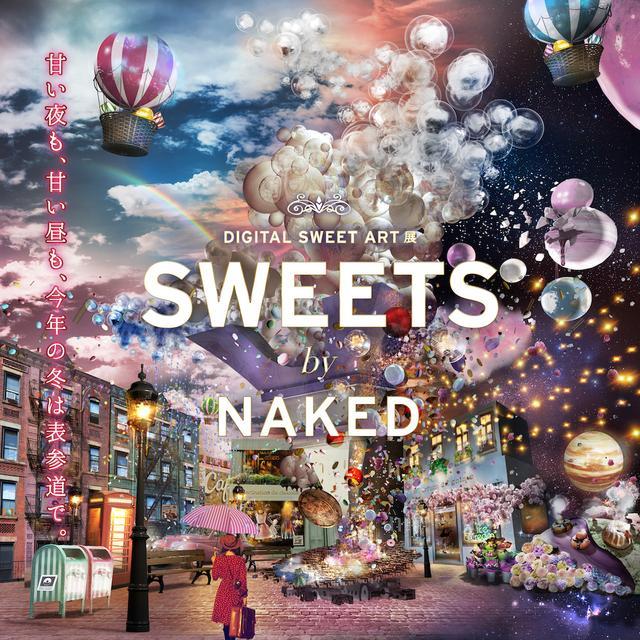 画像3: 『SWEETS by NAKED』クリスマス限定キャンペーンスタート