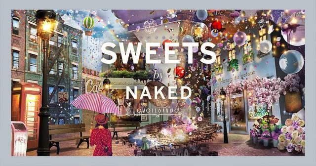 画像: SWEETS by NAKED