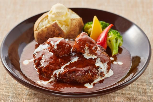 画像: 和牛の旨み!豪州産プレミアムビーフ100%ハンバーグ ~ごろっとお肉のビーフシチューソース~   1,299円