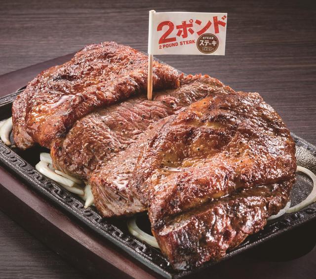 画像: イチボの熟成赤身ステーキ2ポンド(約900g)