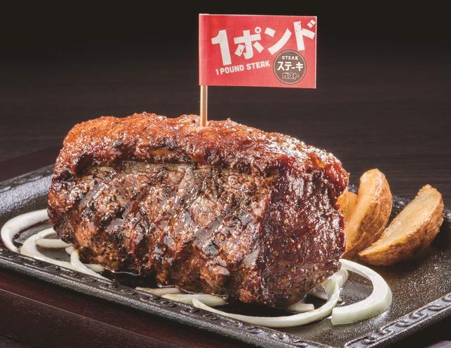 画像: イチボの熟成赤身ステーキ1ポンド(約450g)