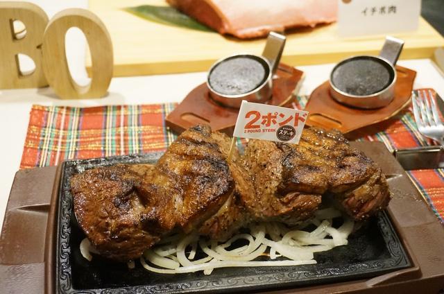 画像: イチボの熟成赤身ステーキ2ポンド(約900g)4,999円