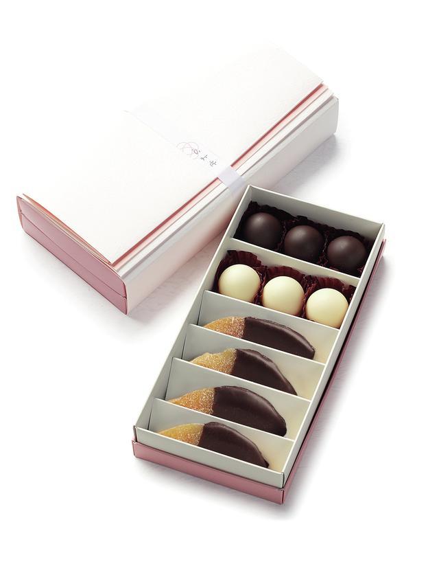 画像3: 柚子や黒豆に想いをのせたチョコ包みのラブレターはいかが?