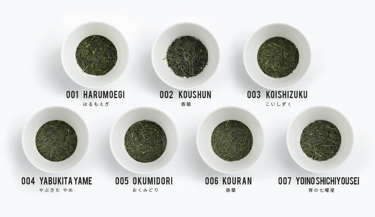 画像: 日本茶とのペアリングを念頭に置いた「ほうじ茶ブラマンジェ」「ドライフルーツ寄せ」「香るおはぎ」など、和洋折衷のこだわりのお茶菓子をラインナップし、日本の季節感や陶磁器との組み合わせによる変化も定期的にお楽しみいただく予定です。