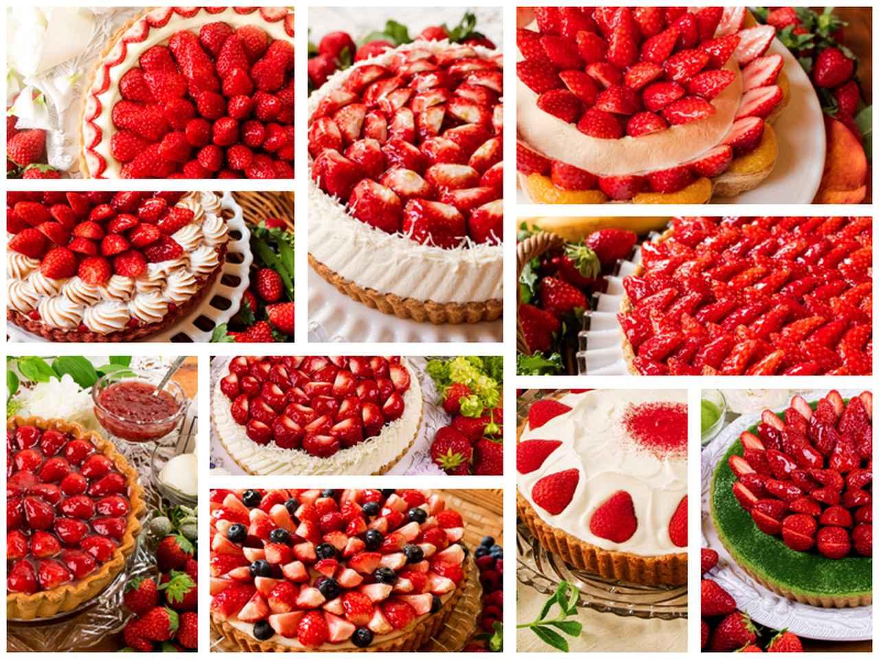 画像: イチゴと練乳クリームのティラミス