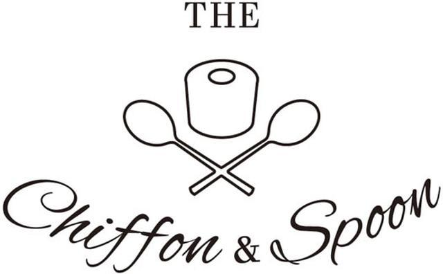 画像: THE Chiffon&Spoon