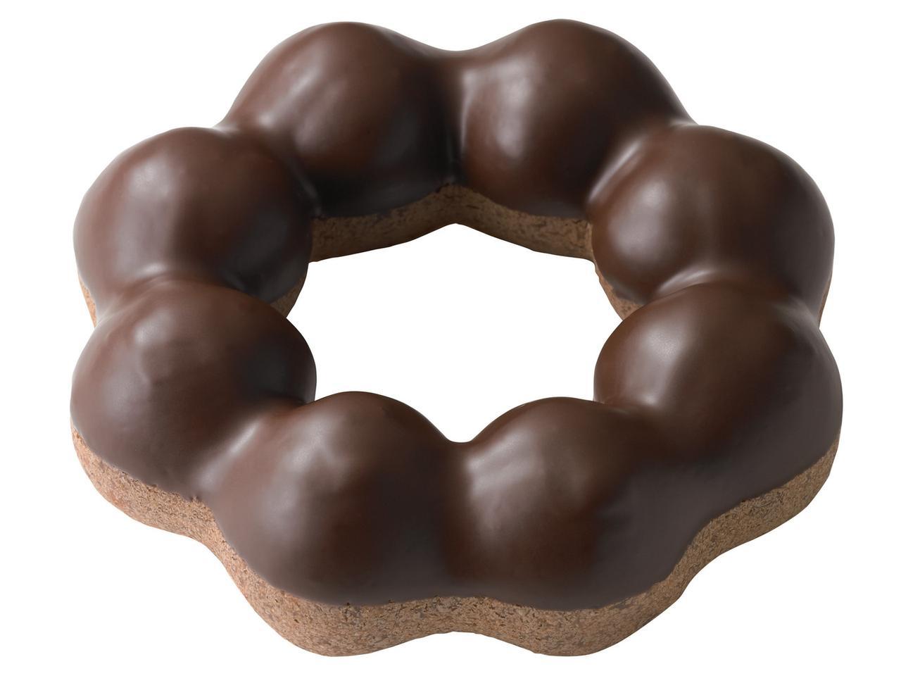画像: ●ポン・デ・ダブルショコラ(129円) ココア風味のもちもちとした食感の生地を、チョコレートでコーティングしました。