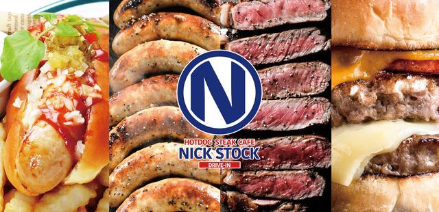 """画像: 話題の""""肉が旨いカフェ""""『NICK STOCK』がグランドオープン!"""