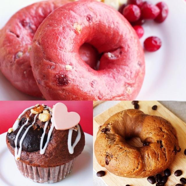 画像: 写真上からクランベリーホワイトチョコベーグル、左下がバレンタインショコラマフィン、 右下がプレミアムベーグル・キャラメルマキアート