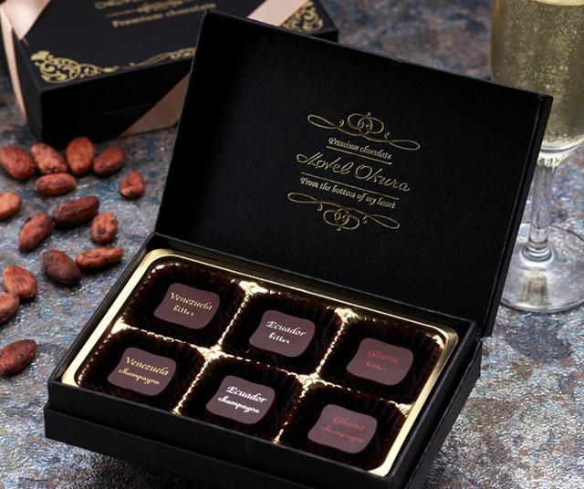 画像1: 今年は香りや食感にこだわったバレンタインチョコレートを!