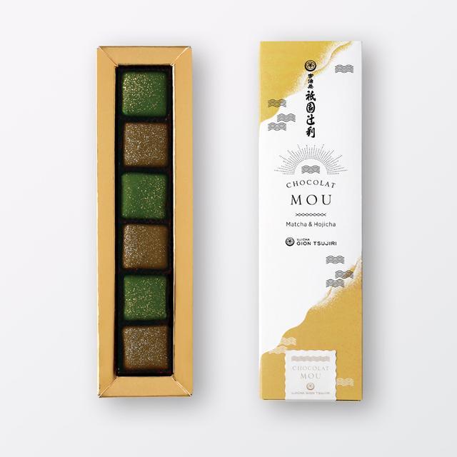 画像3: 祇園辻利自慢の抹茶とほうじ茶、それぞれの豊かな風味を堪能できるとっておきのチョコレート。
