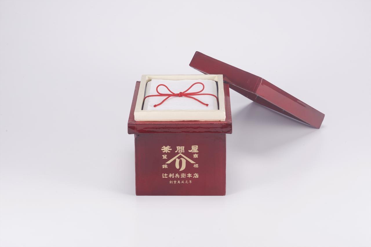 画像1: 『茶の縁(えにし)宇治茶3種生チョコレート』数量限定30個!販売価格はなんと10万円!