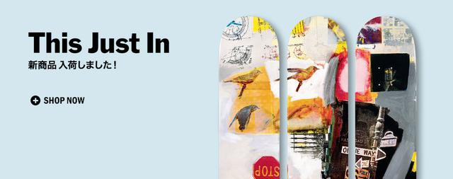 画像: インテリア家具・雑貨の通販 MoMA STORE | ギフト・誕生日プレゼントに最適なグッドデザイン