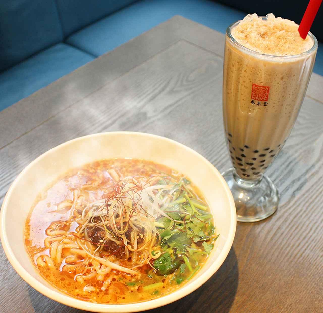 """画像: パクチーたっぷり!""""辛さが選べる""""「台湾汁麺」登場!"""