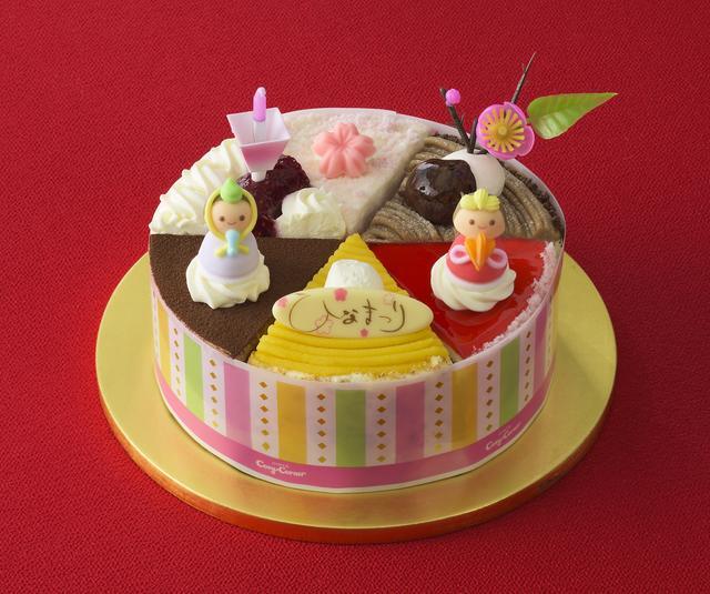 画像: 価 格: 直径15cm、6人分/¥2,600(税込¥2,808) 特 長: ラズベリー、マロンショート、渋栗のショート、いちごミルク、チョコストロベリー、チョコレート。6つの味わいを楽しめるアソートケーキ。どれを食べるかは早いもの勝ち!
