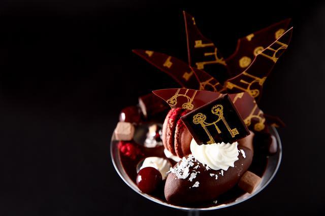 画像: 【黒トリュフとチョコレートの贅沢パフェ2017Spring Ver.】 1,500円(消費税込・サービス料別途12%)