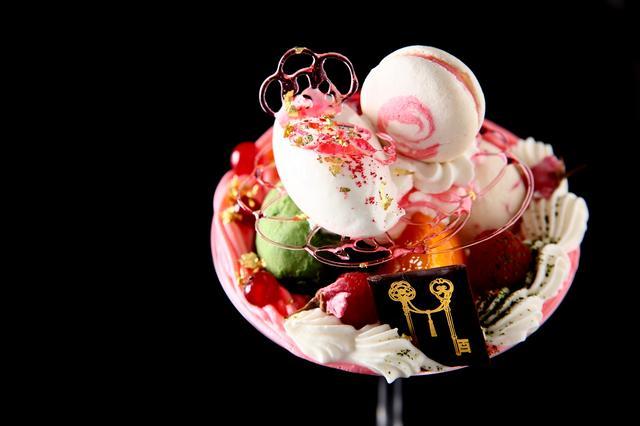 画像: 【八重桜と西尾抹茶のモンブランパフェ】 1,500円(消費税込・サービス料別途12%)