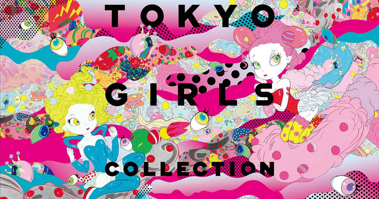 画像: 第24回 東京ガールズコレクション 2017 SPRING/SUMMER|TGC '17 S/S
