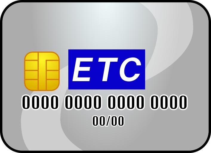 画像4: ETCカードを知り尽くそう!