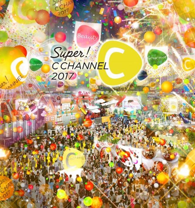 画像: 女の子のなりたいを全部叶えます! 超私的リアル体験フェス!「SUPER C CHANNEL」開催決定!