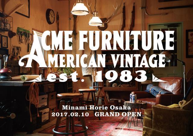 画像: 関西エリア1号店となる「ACME Furniture」が大阪、堀江に2月10日(金)オープン!