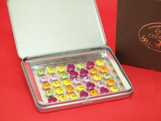 画像3: 35粒で気持ちを伝える『チョコメール』