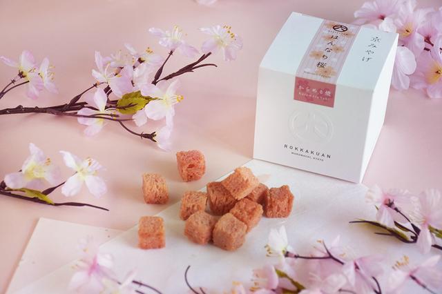 画像1: 季節限定!「桜」風味の新食感スイーツ