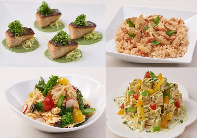 画像: (上段左)「鰆のポワレ、グリーンソースと緑の野菜の取り合わせ」(※1) (上段右)「焼きたけのこと桜海老の炊き込み御飯」 (下段左)「春野菜とリボンパスタのサラダ ~シラチャーソース~」(※2) (下段右)「春野菜のオムレツ ~そら豆のムースソース~」