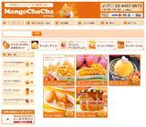 画像: mango chacha | mango chacha japan