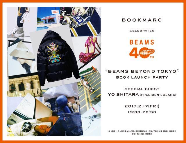 """画像1: Rizzoli """"BEAMS beyond TOKYO""""出版記念パーティー"""