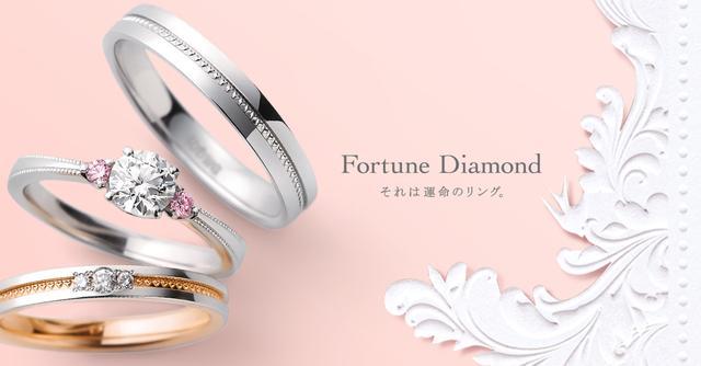 画像: キャンペーン情報|婚約指輪・結婚指輪のI-PRIMO(アイプリモ)