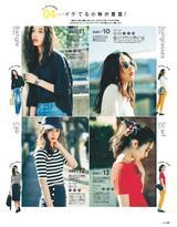 画像5: www.amazon.co.jp