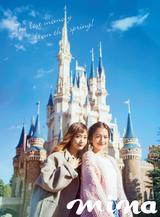 画像7: www.amazon.co.jp